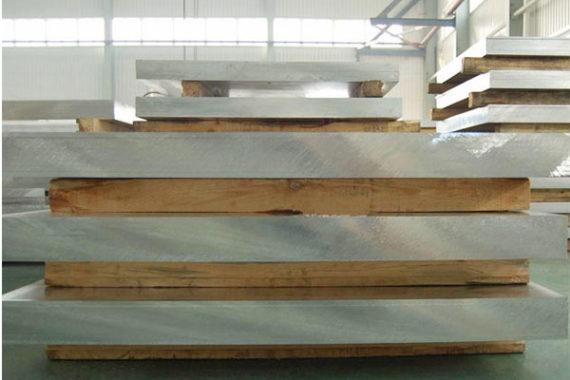 3105 h14 aluminium plate price