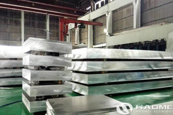thick aluminium sheet factory